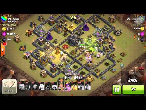 Traveling Clash Ep. 14: TH9 - HGH (Healers Giants Hogs)