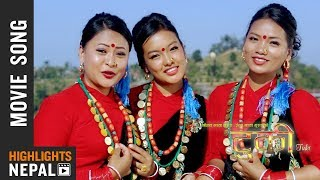 Malai Samjhana Man Lagyo   New Nepali Movie TUKI Song   Urmila Gurung, Anju Gurung, Simran Gurung