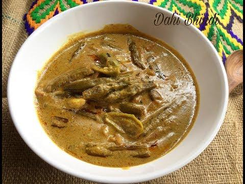 Niramish Doi Dheros (without onion , garlic) | Dahi Bhindi | Okra In Yogurt Gravy - Bengali#312