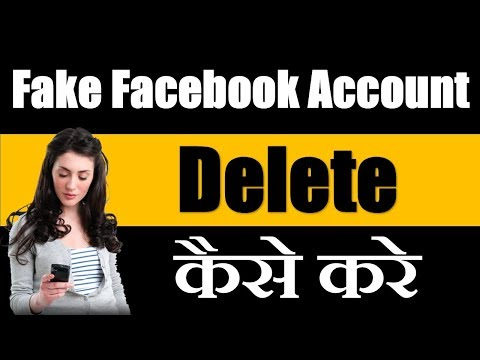 How to Delete Fake Facebook Account?