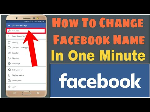 How To Change Name In Facebook? Facebook Me Naam Change Karne Ka Tarika? How to Change name in FB?