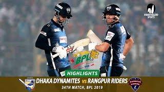 Dhaka Dynamites vs Rangpur Riders Highlights || 34th Match || Edition 6 || BPL 2019