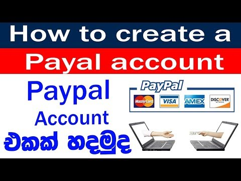 How to Create a PayPal Account Without Credit or Debit Card - Sinhala