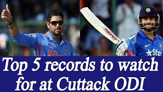 India vs England, Cuttack ODI : Top 5 records Team India can set | Oneindia News