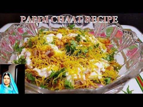 Papdi Chaat Recipe | How To Make Papdi Chaat |Popular Indian Street FoodIPapdi Chaat Recipe in Hindi
