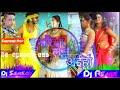Download   Chunariya Lele Aiha Khesari Lal Hits Dj Remix Song Mix By Dj Samsad No1 MP3,3GP,MP4