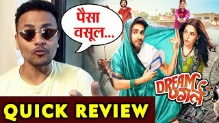 Dream Girl QUICK REVIEW | Ayushmann Khurrana | Nushrat Bharucha