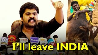Simbu Angry Speech: I'll Settle in US if You Don't Stand for Jallikattu