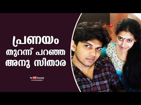 Xxx Mp4 Anu Sithara Reveals Her Love Story 3gp Sex