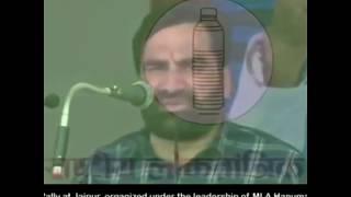 Download Hanuman Beniwal party || RLP SONG || NEW MISSON || Video
