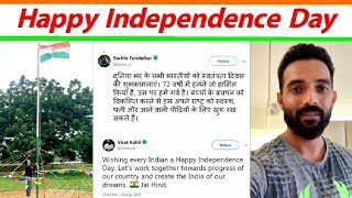 India's Sports Icons Wish The Country on #IndependenceDay | Sports Tak