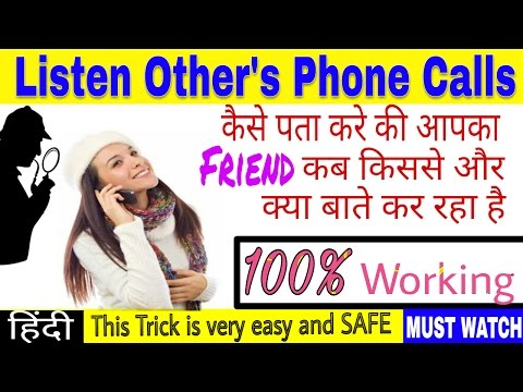 How to record other people's phone calls in hindi