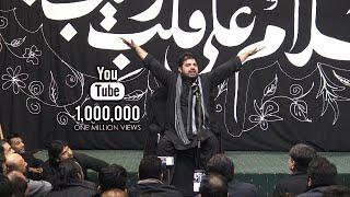 Fazail of Lal Shahbaz Qalandar (asws) | Allama Asif Raza Alvi | 25th October 2016 | London, UK