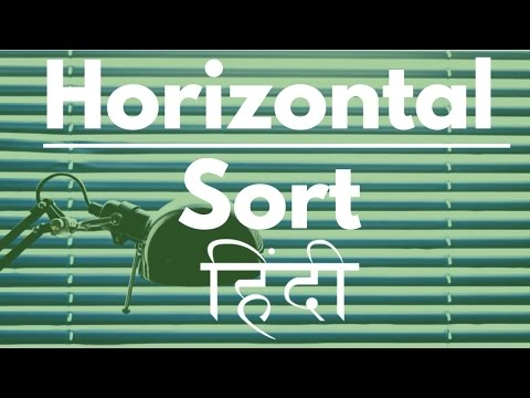 Horizontal Sort - Re arrange columns easily in Excel in Hindi