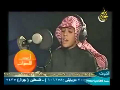 Islamic Arabic Beautiful voice quran Recitation