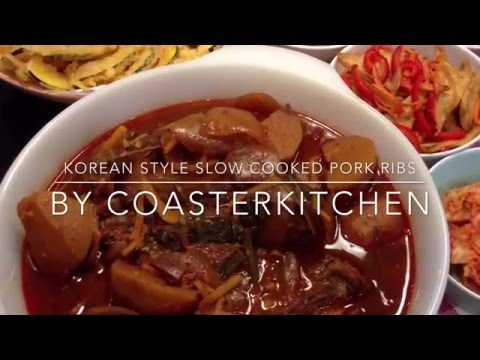 Korean Style Slow Cooked Pork Ribs Recipe