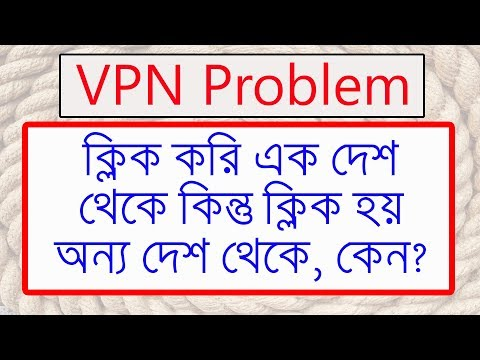 Know more about VPN clicking problem