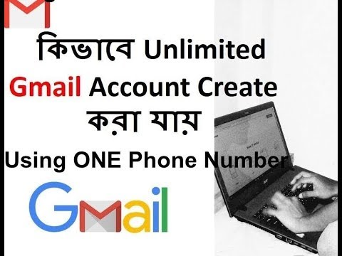 How to create Unlimited Gmail Accounts Using ONE Phone Number Bangla