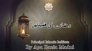 Istaqbal-e-Ramadan 2018 (Part 2) By Apa Razia Madni
