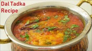 इस तड़के वाली दाल को एक बार खा लिया तो बार-बार बनाओगे | Toor Yellow lentils Recipe | dal recipe | dal