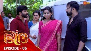 Bhadra - Episode 06 | 23rd Sep 19 | Surya TV Serial | Malayalam Serial