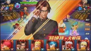 Download Quyền vương 98 KOF'98:Sức mạnh Kyo XIII khi thức tỉnh vũ khí cùng meta Top 1 combo Instict 10m dame Video