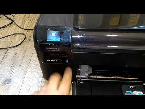 Engineering menu and Support menu, Hp color printer B109n