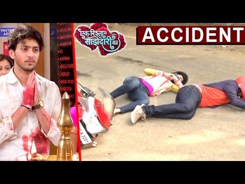 Sanchi In CRITICAL Condition   Meets With An ACCIDENT   Ek Rishta Saajhedari Ka