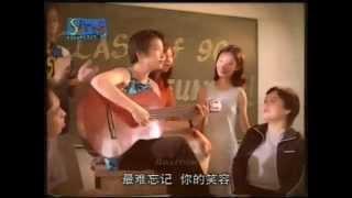 细水长流 Xi Shui Chang Liu (MV) by 蔡淳佳 蔡礼莲 唐玉璇