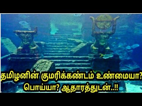 KanyaKumari Tamil vs Chennai Tamil   Kumari Slang vs Other