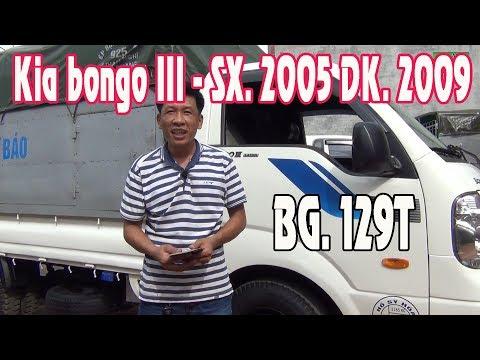 Xxx Mp4 Ô TÔ Cũ Kia Bongo III 1 4 SX 2005 ĐK 2009 Máy Cơ Báo Giá 129T 3gp Sex