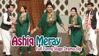 Ashiq Meray Latest Stage Drama Clip 2019 | Payal Ch & Chand Baral New Stage Drama