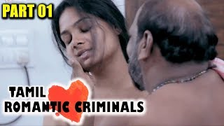 Romantic Criminals Latest Tamil Movie Full | Part - 1| Manoj, Avanthika, Divya Vijju | Telugu Cinema