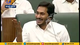 AP Budget | Chandrababu Serious on YCP leaders Comments | in Assembly