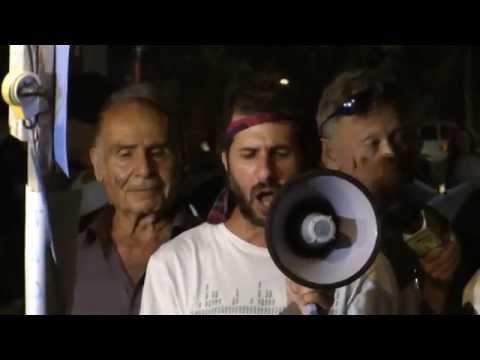 כיכר הבימה - מהפכה - שרוליק - First Tel Aviv Tent demonstration call