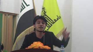 #x202b;الشاعر احمد الفعاس - المهرجان الشعري الثالث في جامعة تكريت#x202c;lrm;