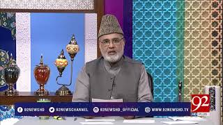 Nuskha: Azab e Qabr se nijaat - Subh e Noor - 24 February 2018 - 92NewsHDPlus