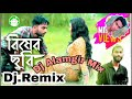 Biser_Churi__Dj Love Hard Remix__Dj Alamgir Mix   All Song...