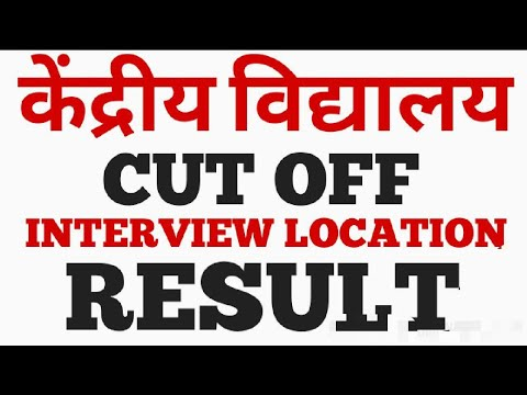 KVS Cut Off, Result, Interview Location 2018 👍