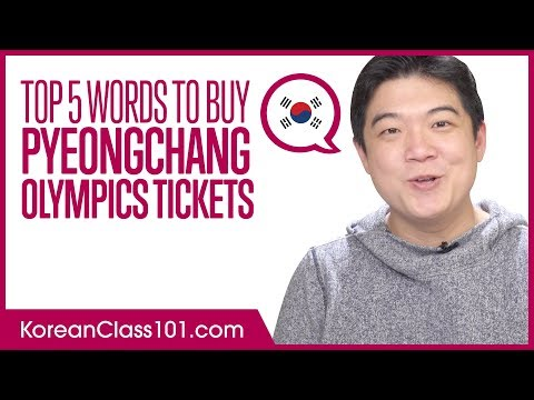 Top 5 Words to Buy PyeongChang Olympics Tickets