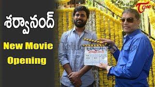 Sharwanand New Movie Opening | Anil Ravipudi | Dil Raju
