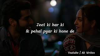 DIL JAANIYE LYRICS | Love Song | khandaani Shafakhana | Jubin Nautiyal | Sonakhshi Sinha