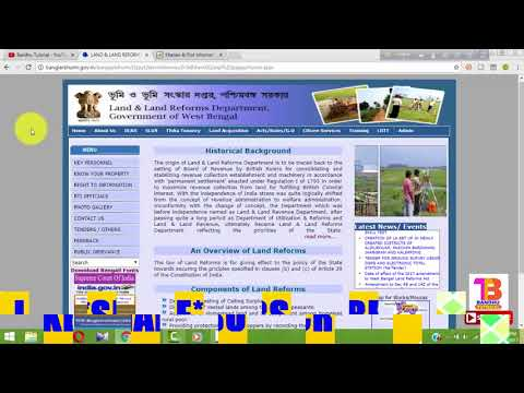 Find Your Land Records details In Your Mobile    Plot Or khatian Number    west bengal land records