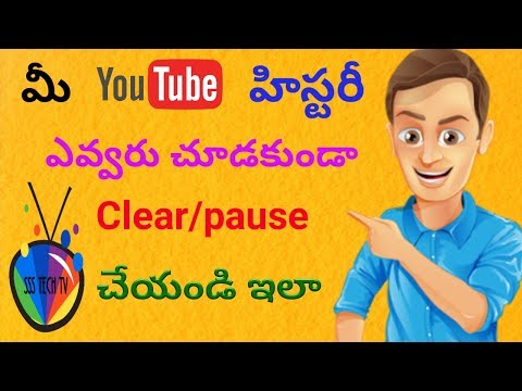 How to Delete/Pause YouTube History from your Android Phone In Telugu | By SSS Tech TV