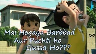 Whatsapp status: Gussa ho? (Funny)