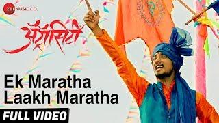Ek Maratha Laakh Maratha - Full Video | Atrocity | Rishab Padole | Nandesh Umap