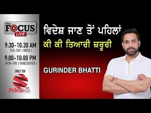 PRIME FOCUS #162_Gurinder Bhatti