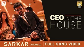 Sarkar Telugu - CEO In The House Video | Thalapathy Vijay | A .R. Rahman | A.R Murugadoss
