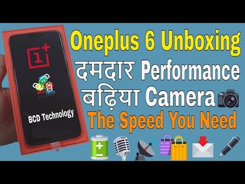 Oneplus 6 Unboxing |The Speed You Need |