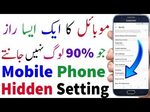 Android Mobile Phone Hidden Setting